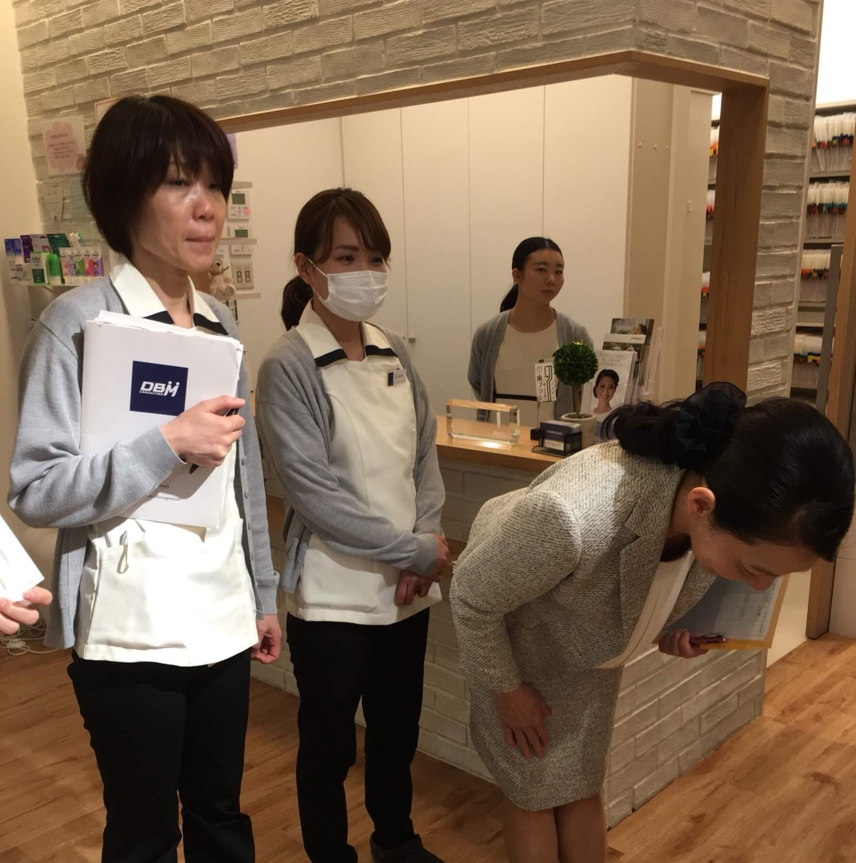 マナー研修 歯医者